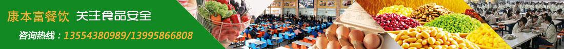 武汉工厂食堂承包
