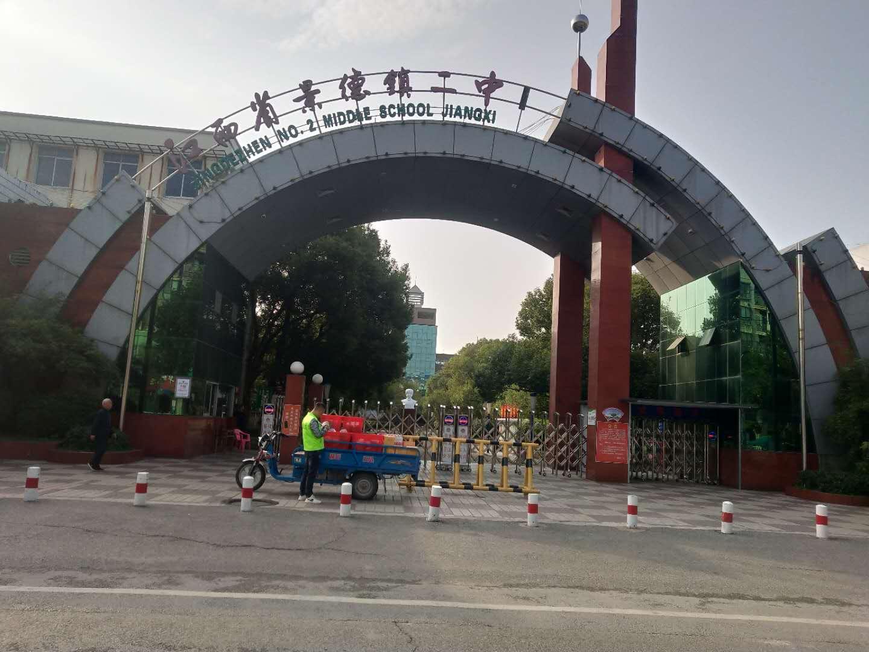 江西景德镇二中